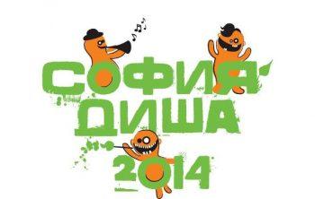 SofiaDisha2014