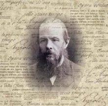 Dostoevski-2
