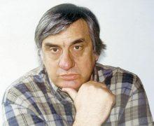 Станислав Стратиев (9 септември 1941 - 20 септември 2000)