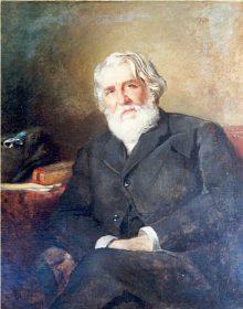 Иван Тургенев  (1818 - 1883)