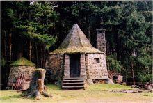 Колибата на Хагрид