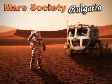 mars-society-bulgaria