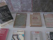 Uvaliev_biblioteka