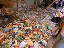 Big Book Bazar