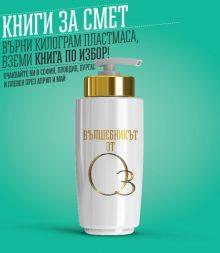 knigi_za_smet