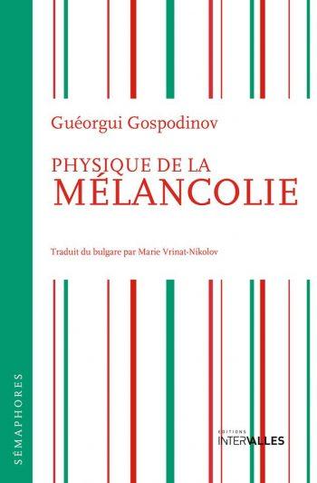 phisique