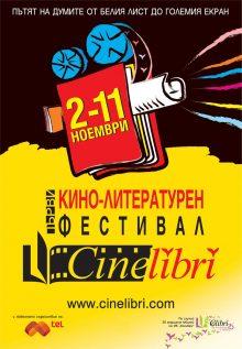 Cinelibri1
