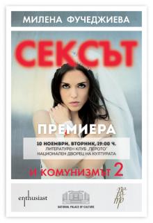 Enthusiast_Seksut-i-komunizmut-2_Pokana