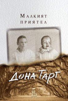 Little_Friend Cover